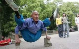 Тибетская гормональная гимнастика – средство оздоровления и омолаживания