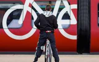 Как перевезти велосипед в поезде ржд