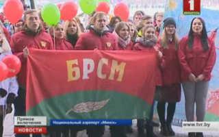 Сборная России по лыжной акробатике вернулась со сборов в Минске