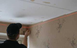 Установка подвесного потолка из гипсокартона. Монтаж подвесного потолка из гипсокартона своими руками. Установка стартового профиля