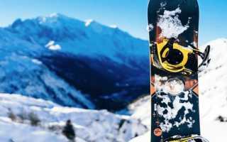 Как купить сноуборд?