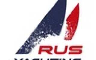 Первенство России по парусному спорту