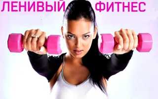 Упражнения для нижнего пресса: укрепляем «ленивые» мышцы