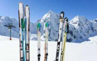 Выбор прогиба и подъёма горных лыж