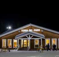 Terraski Park – горнолыжный курорт в Нижегородской области