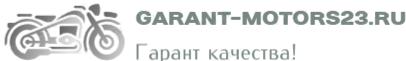 garant-motors23.ru